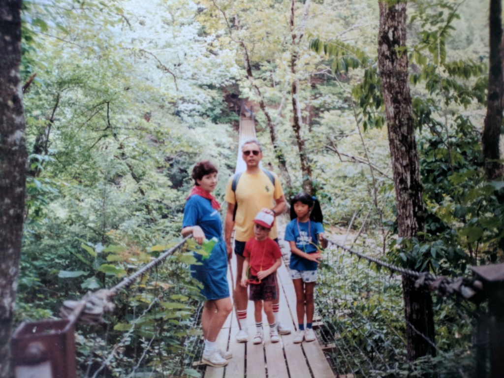 Me, mom, dad, sister on a bridge in nature